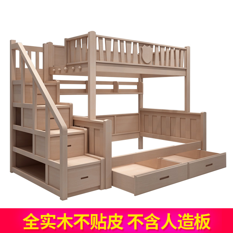 Usd 1163 93 Heart Cypress Solid Wood Bed Bed Bed Bed Bunk Bed Bunk