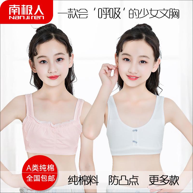 a3df88ac413a6 Girls underwear vest development period 9-12 years old girl bra primary  school students cotton