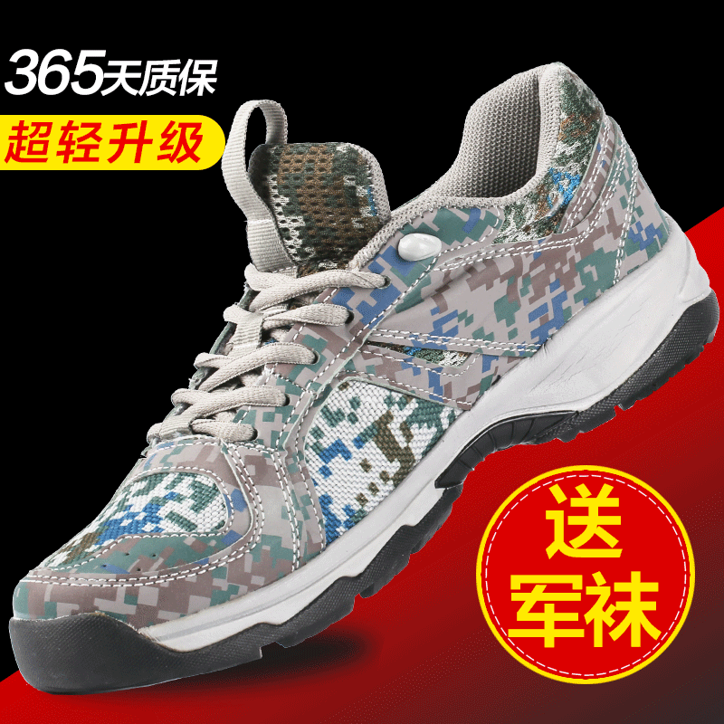New camouflage shoes men 07a for training shoes military shoes camouflage running shoes sports training running shoes 07 camouflage for training shoes