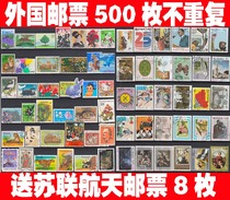 500 foreign countries do not repeat stamps sent to Russian space eight