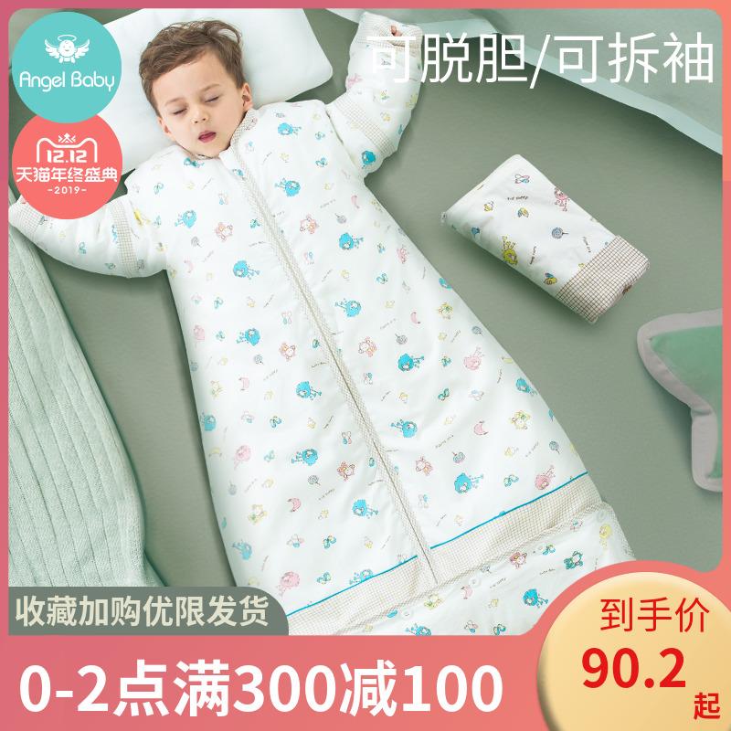 婴儿睡袋宝宝春秋冬季冬款纯棉防踢被神器中大童儿童加厚四季通用