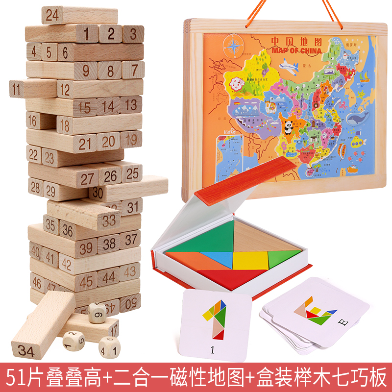 Large Digital Stacked High Complete Set + Beech Tangram + 2-in-1 Double-sided Magnetic China World Map