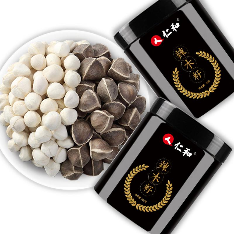 辣木籽的功效与作用源自印度进口包邮正品非特级食用野生辣木籽,免费领取50.00元淘宝优惠券