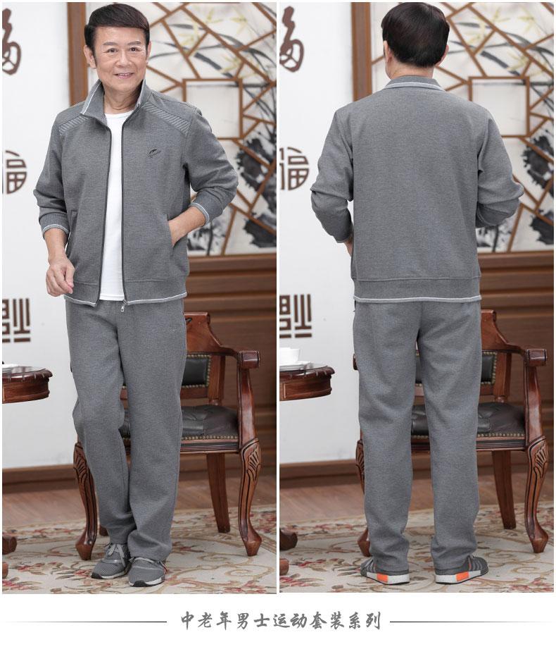 Mùa xuân trung niên và người già giải trí áo len nam thể thao phù hợp với 50 trung niên chạy phù hợp với 60-year-old cha mùa xuân hai mảnh phù hợp với