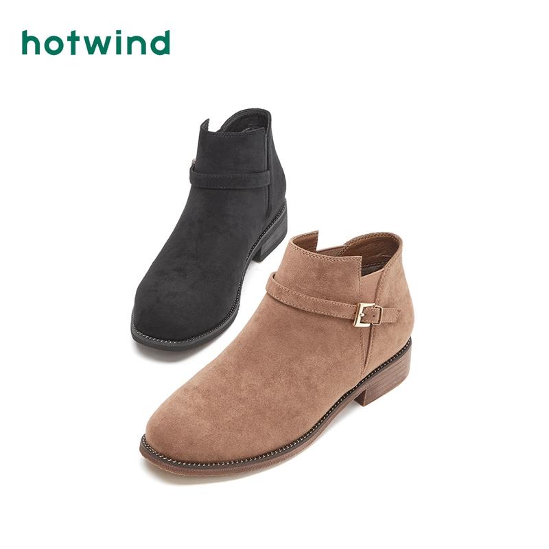 热风2018冬季新款潮流简约一脚套女士休闲靴圆头青年短靴H82W8810