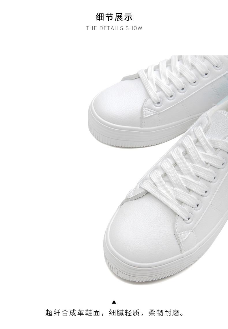 热风2018年冬季新款小清新女士时尚休闲板鞋圆头小白鞋H14W8802