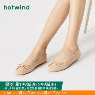 Hot spring flagship store new spring women's casual flat sole shoes