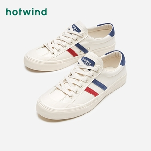 Hot air, fashion, leisure, coloring, breathable white shoes.