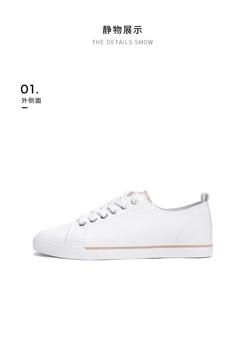 热风2018春新款平底单鞋女板鞋白色学生休闲鞋厚底小白鞋H14W8517