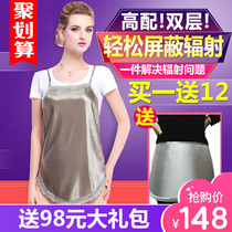 Radiation-proof pregnant women dress female inside wear belly pocket genuine pregnancy period to work