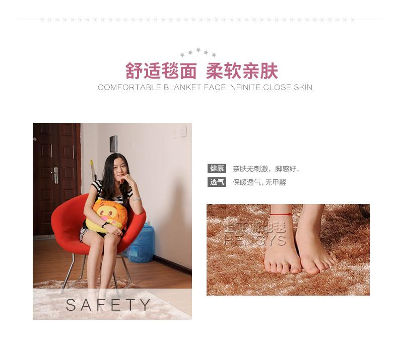 韩国丝地毯_11.jpg