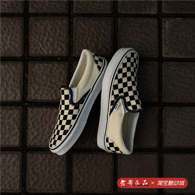 Old classic new Vans Slip on black and white checkerboard