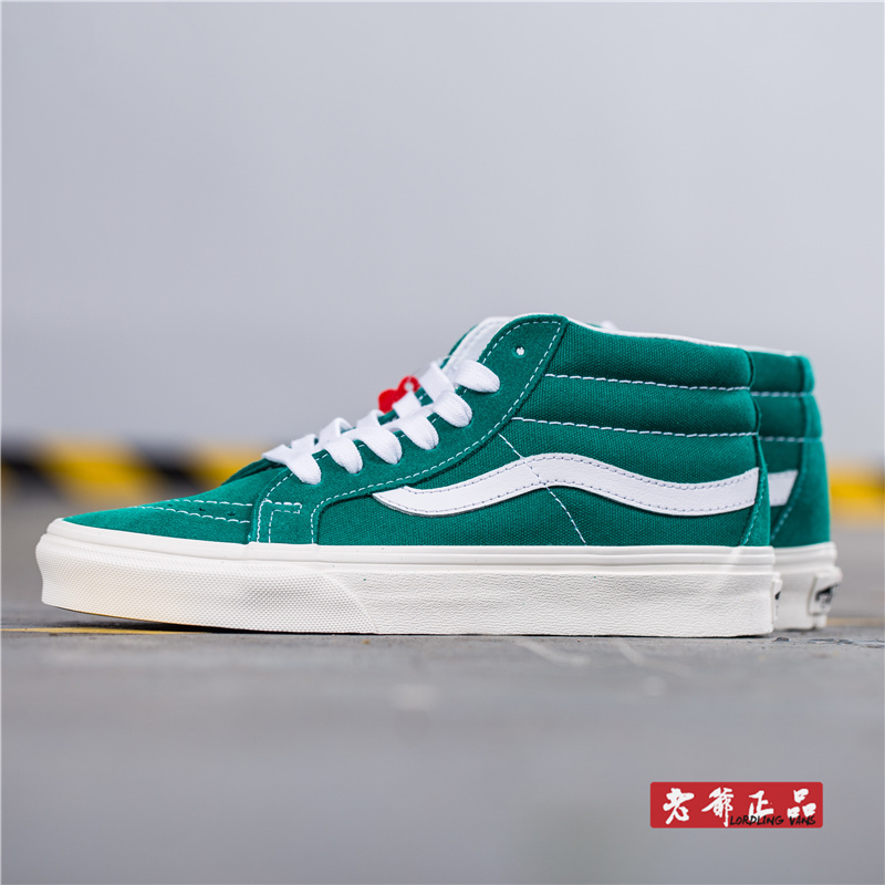 120653045a52ed Master Vans SK8 MID Classic Yellow Green Wine Red Men and Women ...
