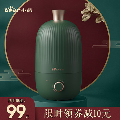Bear humidifier hous...