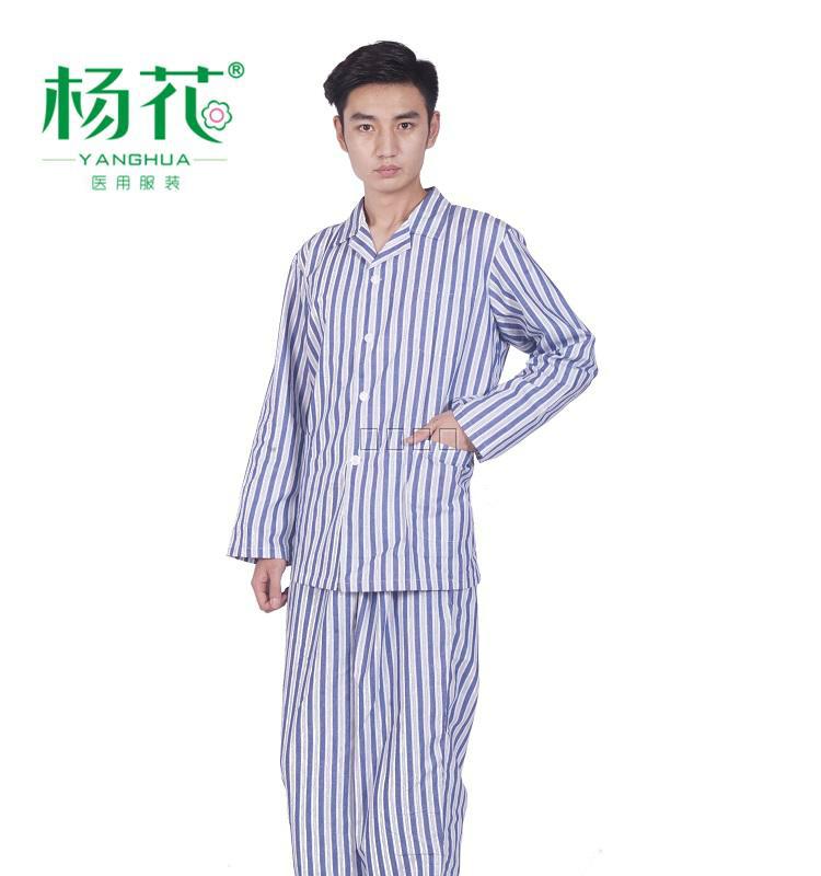 Cotton sick clothes long-sleeved suit sick clothes cotton men and ...
