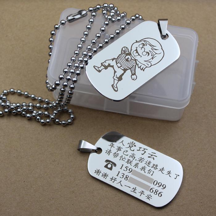 Старомодное ожерелье детские Гравировка информации о личности слово Военная карта с потерянным рабочим номером детские ключ марка