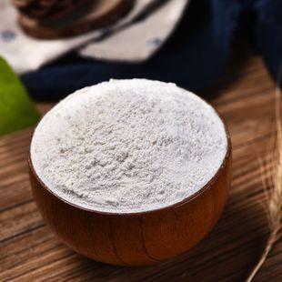 蛋糕粉原料低筋小麦粉2500g