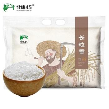 2018新米黑龙江东北长粒香大米