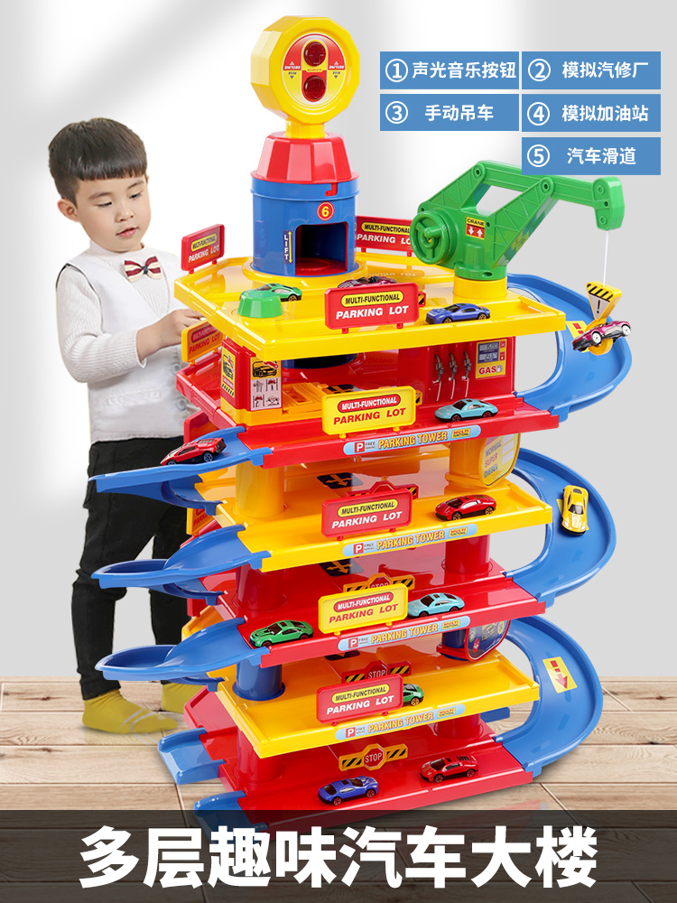Children's electric small train track rail car car parking lot shaking sound with the same toy racing boy 3-6 years old 5