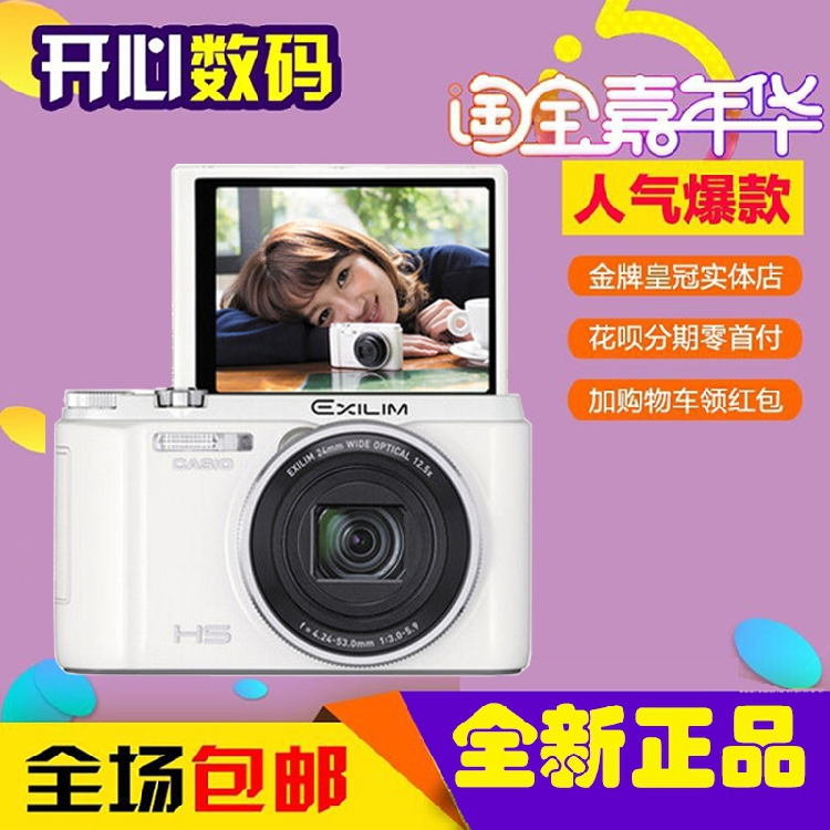 Casio/卡西欧EX-ZR1500 3500 3600 3700自拍神器5500美颜数码相机