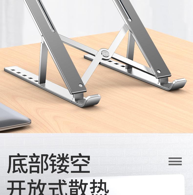 诺西 笔记本电脑支架 一体式铝合金材质 图10