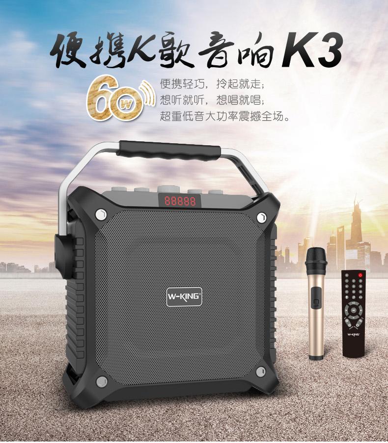 Loa bluetooth không dây w-king k3
