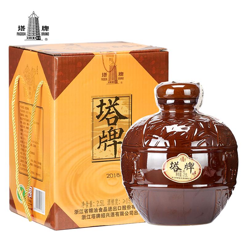 塔牌黄酒香雪酒2.5L坛装礼盒手工糯米酒甜型黄酒绍兴黄酒自饮送礼