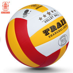 Locomotive Volleyball Soft No. 5 Training Competition Indoor and Outdoor College Students Middle School Examination Sports Volleyball