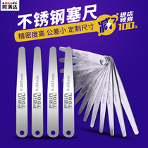 Male and British high-precision stainless steel plug single-chip percentile 0.02-1