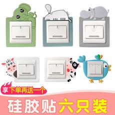Наклейки для выключателей Моющиеся световой переключатель