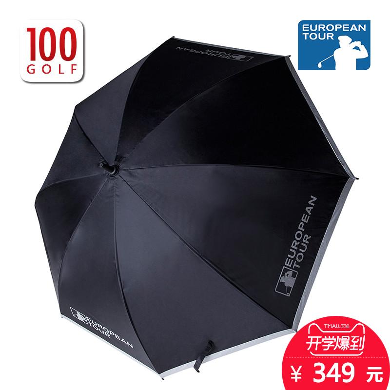 European Tour европа патруль матч гольф зонт водонепроницаемый солнцезащитный зонт EM172UM01