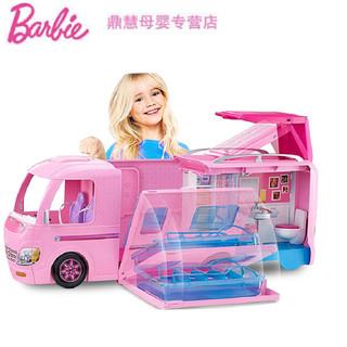 Барби мечтать дом автомобиль живая домой домой кухня ванна бассейн игрушка установите девушка принцесса влиятельное лицо резиденция вилла большой подарок, цена 2266 руб