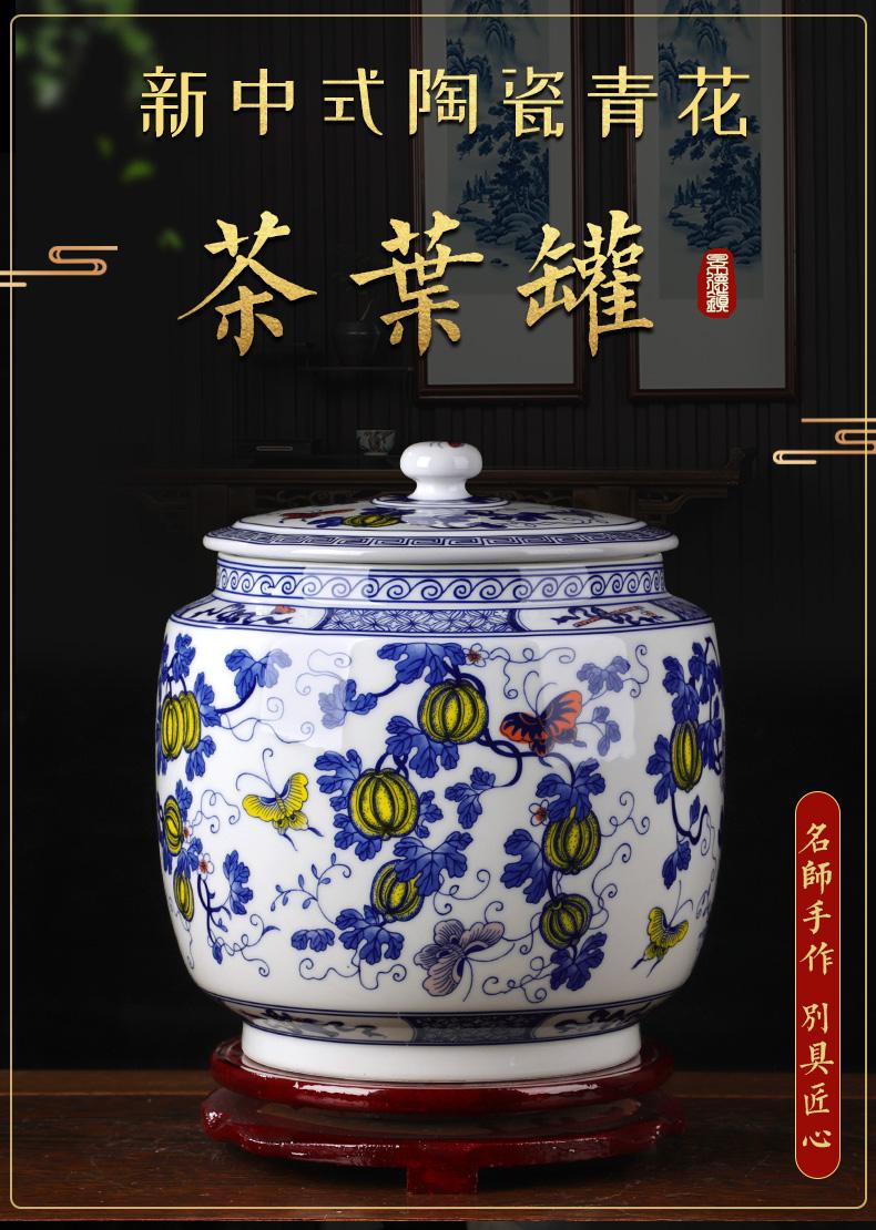 茶叶罐_01.jpg