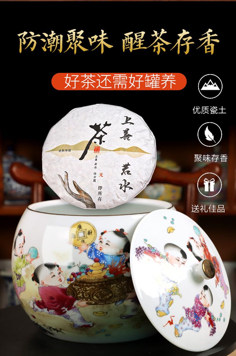 茶叶罐_04.jpg