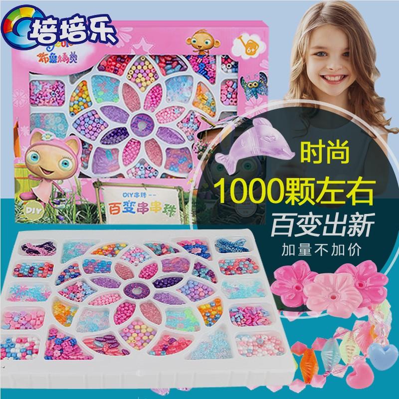 Куклы для девочек купить игрушки 4