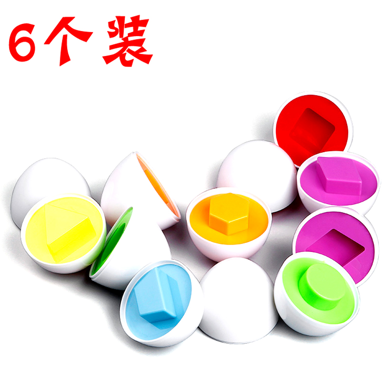 How Twisted Eearly Childhood Education >> Children S Early Learning Puzzle Creative Smart Egg Geometry Shape