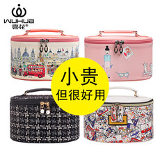 Makeup bag female Internet celebrity large capacity ins super hot cosmetics storage case South Korea portable cosmetic case portable