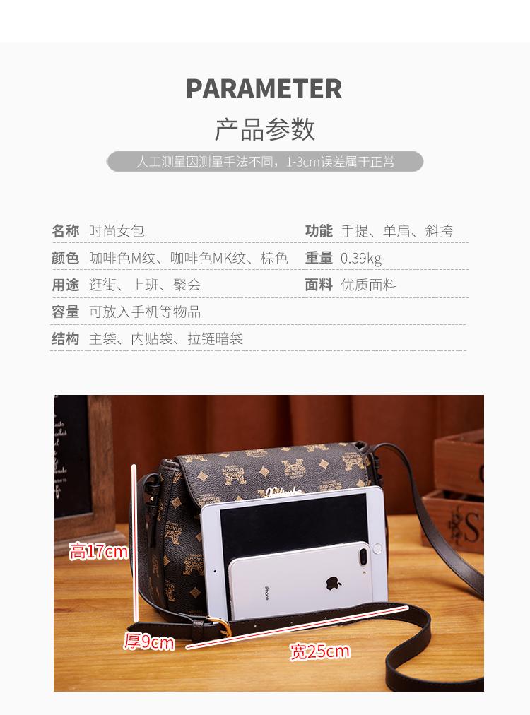 香港代购名牌女包新款潮大牌女士小包包奢侈品百搭真皮斜挎包详细照片