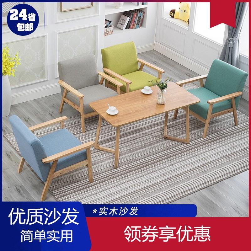 Bàn ghế gỗ ghế đơn đàm phán ghế gỗ đơn tấm một ghế nội thất gió đơn giản trẻ em độc thân cửa hàng quần áo sofa nhỏ - FnB Furniture