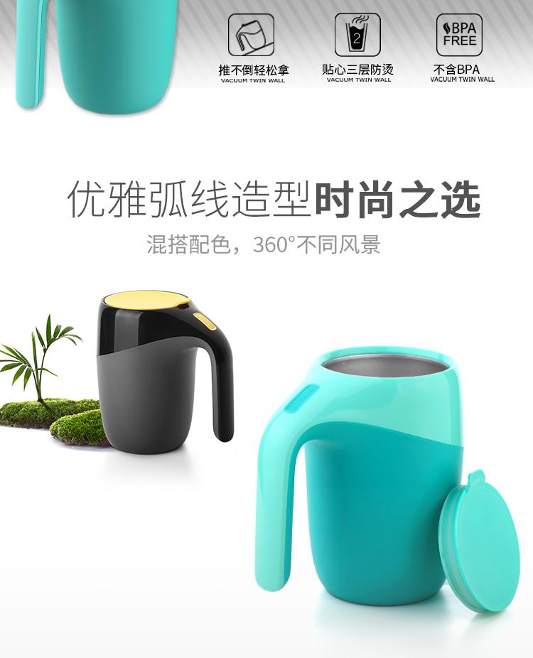 台湾Artiart 创意不倒杯办公保温杯