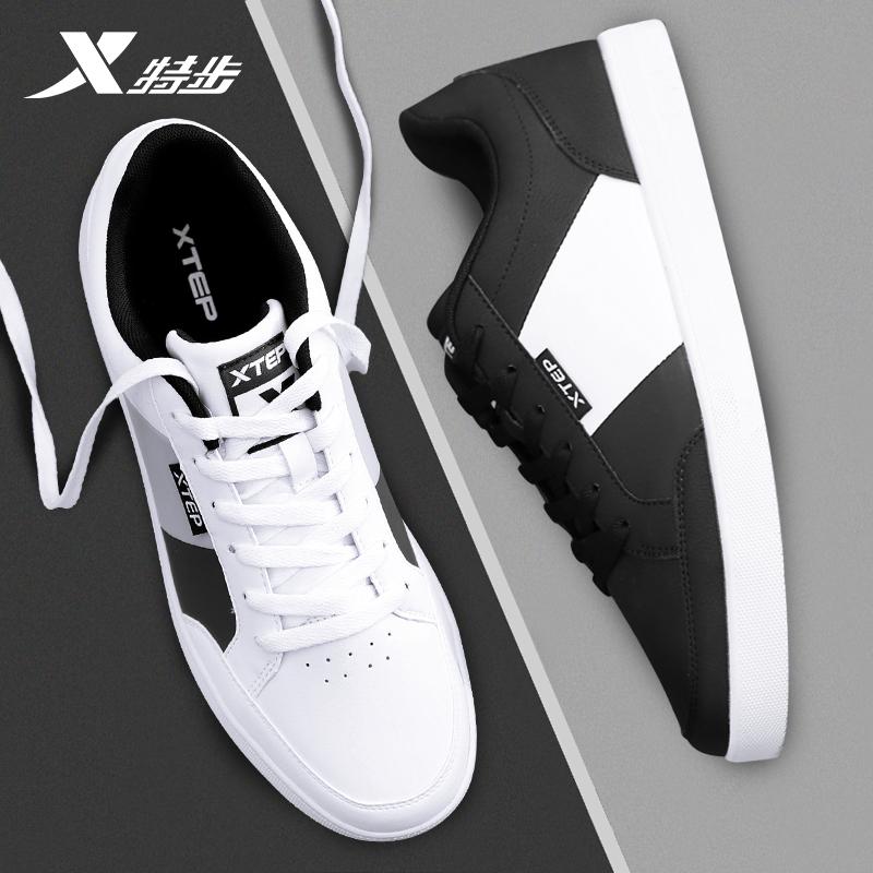 特步 19年春季新款 男式板鞋 休闲运动鞋 天猫优惠券折后¥98包邮(¥138-40)多款可选