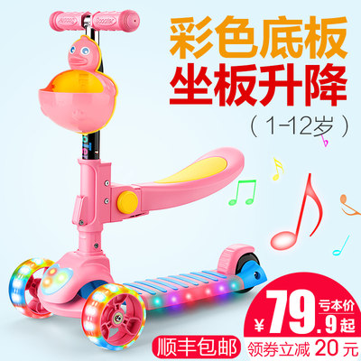 Scooter children 1-3-2 years old 6 can be used to ride skating child baby baby single foot pedal slippery