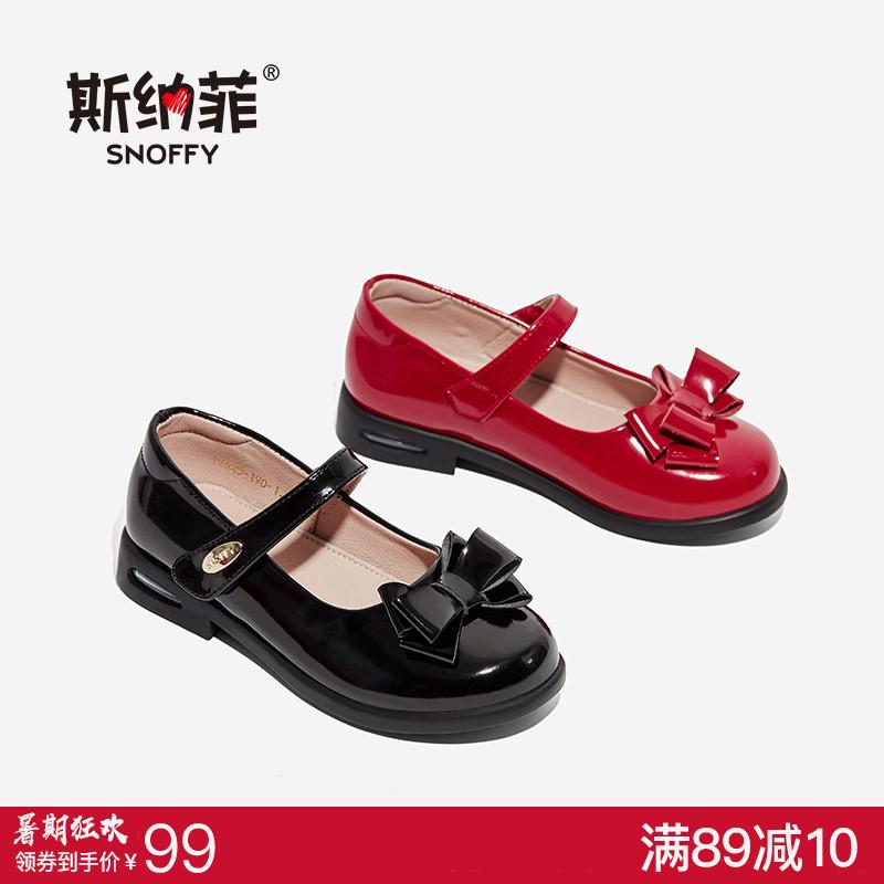 斯纳菲童鞋女童皮鞋2019春秋新真皮小孩子公主鞋黑色儿童宝宝单鞋