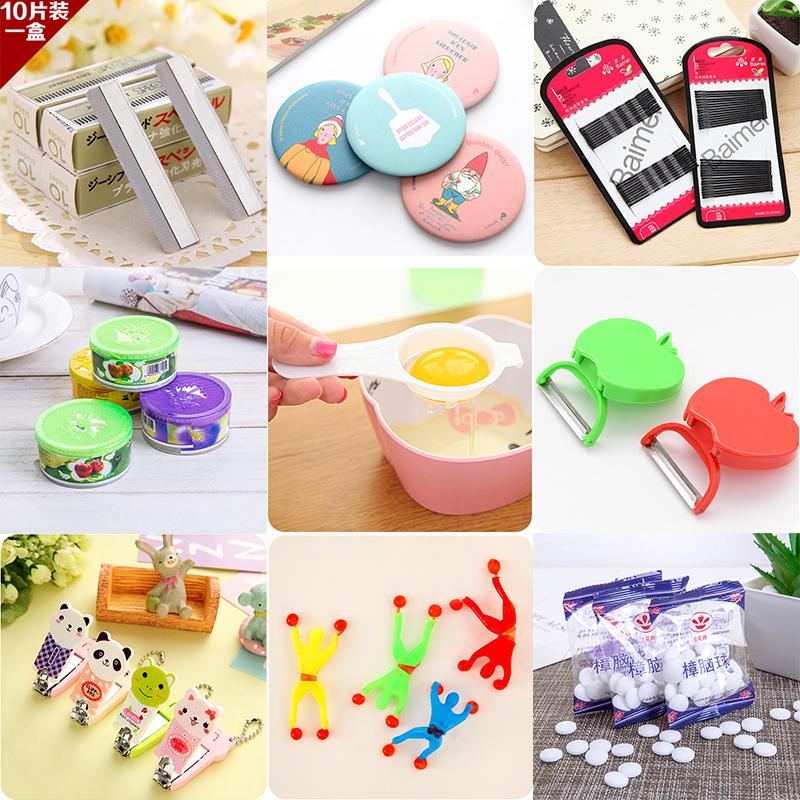 创意小礼品日常实用商品百货居家日用生活用品家用小东西百货杂物