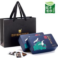 【宏丰贵邦】纯手工阿胶糕260g*2盒