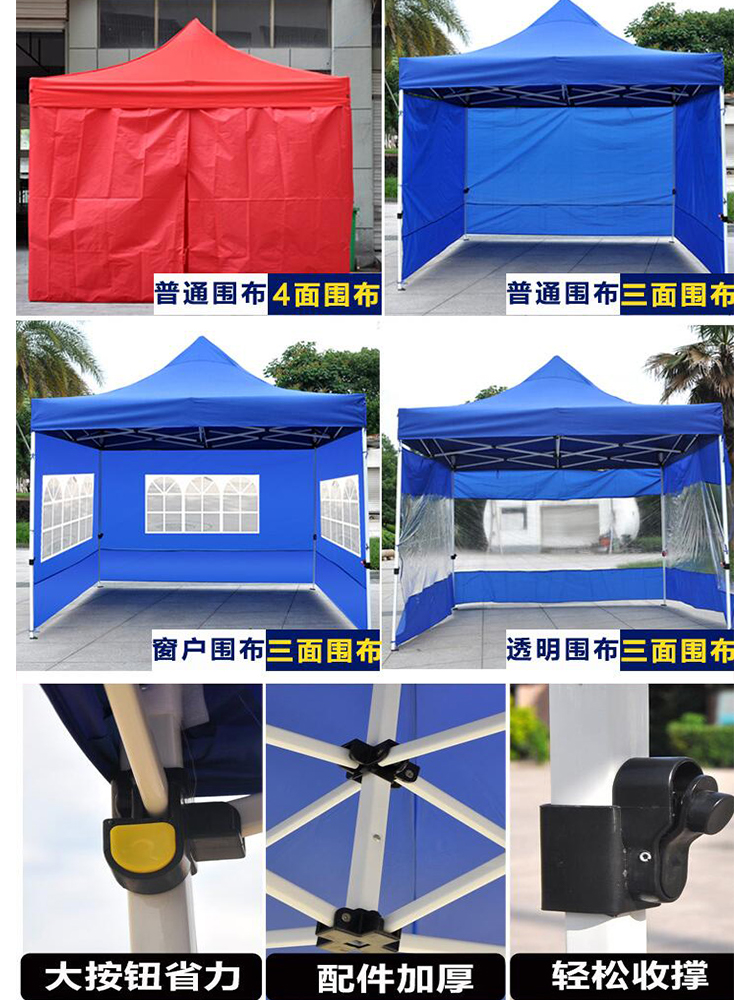Outdoor tent isolation epidemic prevention stalls with four-corner umbrella cloth windproof temperature measurement Folding canopy advertising awning
