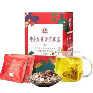 老金磨方 红豆薏米芡实茶5g*22袋