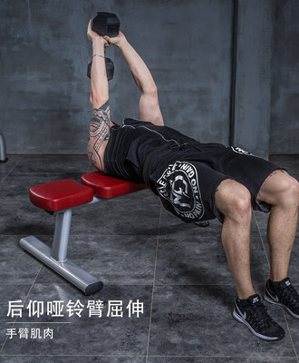 Yulong horizontal exercise chair commercial fitness chair dumbbell bench fitness chair large flat bench gym commercial