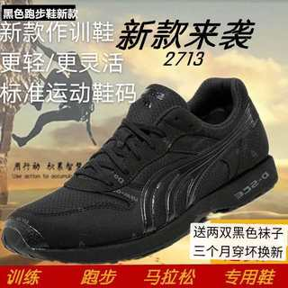 Methomyl new running shoes men and women damping black camouflage 07 training shoes outdoor off-road running sneakers AM2713