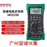 MASTECH Huayi MS5208 Insulation Multimeter Digital Insulation Resistance Multimeter Megohmmeter Shaker